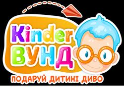 """Kindervund """"Магазин Детских Товаров"""""""